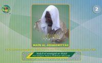Leçon 02 - Al-Ashmawiyyah - Livre de fiqh - traduit et enseigné en Wolof par S. Abdou Rahmane Mbacké