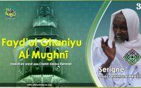 Leçon 03 - Fayd'ul Ghaniyu'l Mughnî (Par Serigne Abdou Rahmane MBACKE)