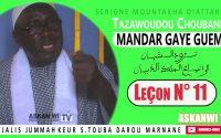 MANDAR GAY GUEM Cours Tazawoudou Choubane : Leçon N° 12 - Par S. M. Diattara