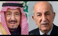 درس من آل سعود إلى آل العصابة في مواجهة الكبار La leçon saoudite aux brigands d'Alger