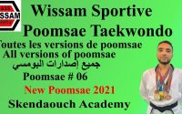Cours de formation  Leçon 06 (Poomsae 06) حصريا على قناة الوسام البومسي الجديد لسنة 2021 TAEKWON