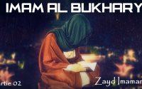 [Leçon 30] Imam Al Bukhary [02]   L'histoire de la législation islamique   Zayd Imamane