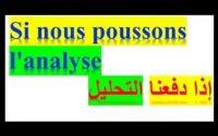 apprendre arabe et français vite cours n5 abonné et partager pour en bénéficier