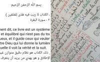 الدرس ١٥ / Leçon 15 : Le démonstratif ذَلِكَ.- اِسْمُ الإشارة : ذَلِكَ.