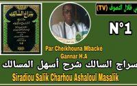 Ashaloul Masalik (أسهل المسالك) Leçon 01//Ak Serigne Cheikhouna Mbacké Djily Gannar H.A