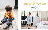 [TUTORIEL] Coudre une veste pour enfant - Patron Grand'ourse