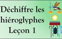 #07. Déchiffre les hiéroglyphes ! Leçon 1