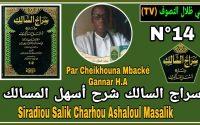 Ashaloul Masalik (أسهل المسالك) Leçon 14//Ak Serigne Cheikhouna Mbacké Djily Gannar H.A