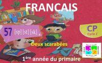 Leçon N°57 de Français pour la 1ère année du primaire