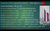 A1 Niveau. la leçon 25.الدرس 25 تمرين حول استخدام صفات التملك في اللغة الفرنسية
