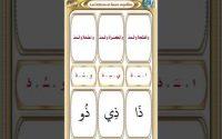 Alqaaedatou athahabia composé par Mohamed el houfi Leçon 2 Les lettres  (ذ) et leurs voyelles