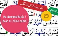 Ma Nourania facile ! Leçon 11 (2ème partie) : explications détaillées  (القاعدة النورانية)