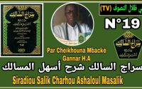 Ashaloul Masalik (أسهل المسالك) Leçon 19//Ak Serigne Cheikhouna Mbacké Djily Gannar H.A