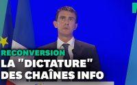 Avant d'être embauché par BFMTV, Manuel Valls lui faisait la leçon