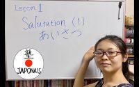 Leçon 1 - Les Salutations (1)
