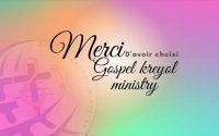RÉVISION DE LA LEÇON 17-07-21 | Pr. Widchell GUERRIER | GOSPEL KREYOL MINISTRY