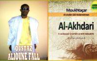AL-AKHDARI - Chapitre 15: Djouli - Leçon 1: Torokhlou ci biir djouli