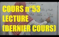 Apprendre à lire l'arabe - lecture (dernier cours) cours 53