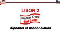 Créole antillais (M-G) leçon 2 - Alphabet et prononciation
