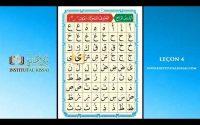 Nourania - Leçon 04