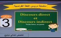 leçon 3 : Discours direct et indirect avec des exercices partie 2( verbe introducteur au passé)