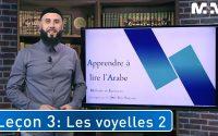 Apprendre à lire l'arabe : cours 3 ( extrait cours methodemedineplus.fr )