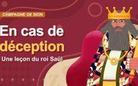 [Campagne de Sion] En cas de déception, une leçon du roi Saül, Église de Dieu