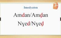 Cours de Tamazight: leçon 6 - Tamsirt tis 6