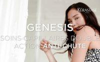 Kérastase GENESIS - Tutoriel Routine à la maison