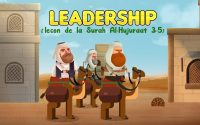Leadership (Leçon de la sourate Al-Hujurat 3-5) - Abdul Nasir Jangda