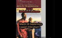 Leçon 01: Introduction au Deutéronome, 28 Septembre